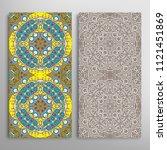 vertical seamless patterns set  ... | Shutterstock .eps vector #1121451869