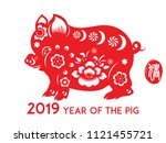 year of  the pig  chinese... | Shutterstock .eps vector #1121455721
