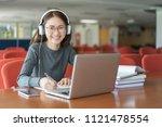 back to school education... | Shutterstock . vector #1121478554