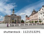 novi sad  serbia   june 25 2018 ... | Shutterstock . vector #1121513291