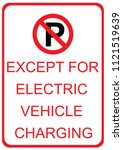 no parking except for electric...   Shutterstock . vector #1121519639
