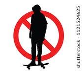 forbidden extreme sport game ... | Shutterstock .eps vector #1121524625