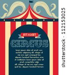 vintage circus tent template... | Shutterstock .eps vector #112153025