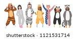 kids' plush one piece pajamas.... | Shutterstock . vector #1121531714