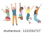 a group of happy people jumping ... | Shutterstock . vector #1121531717