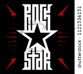 rock star   music poster with... | Shutterstock .eps vector #1121536151