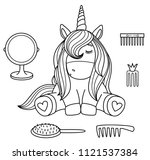 vector cute baby  unicorn black ... | Shutterstock .eps vector #1121537384