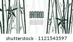 bamboo forest set. nature.... | Shutterstock .eps vector #1121543597