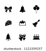 vector merry christmas... | Shutterstock .eps vector #1121559257