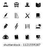 vector school education icons... | Shutterstock .eps vector #1121559287