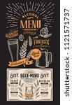 beer drink menu for restaurant... | Shutterstock .eps vector #1121571737