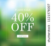 summer sale poster with blur... | Shutterstock .eps vector #1121578307