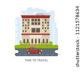 expensive luxury hotel in the... | Shutterstock .eps vector #1121578634