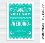 Stock vector vector wedding invitation template papel picado banner with floral pattern mexican paper cut 1121580644