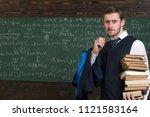 clear explanation. teacher... | Shutterstock . vector #1121583164