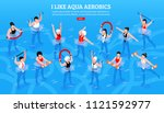 women with various equipment... | Shutterstock .eps vector #1121592977