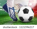 close up of football player... | Shutterstock . vector #1121596217
