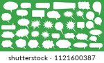 set of speech bubbles. blank... | Shutterstock .eps vector #1121600387