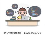 programmer  software or web... | Shutterstock .eps vector #1121601779