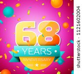 realistic sixty eight years... | Shutterstock .eps vector #1121602004