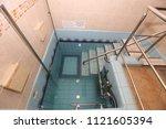 ritual bath used for spiritual... | Shutterstock . vector #1121605394