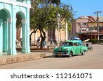 remedios  cuba   february 20 ... | Shutterstock . vector #112161071