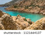 summer landscape with one of... | Shutterstock . vector #1121664137