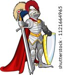 a brave knight in shining armor ... | Shutterstock .eps vector #1121664965