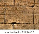 Hieroglyphics In Luxor Temple
