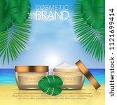 summer sunblock cosmetic design ... | Shutterstock .eps vector #1121699414