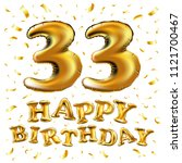 raster copy happy birthday 33th ... | Shutterstock . vector #1121700467