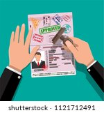 international passport and... | Shutterstock . vector #1121712491
