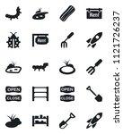 set of vector isolated black...   Shutterstock .eps vector #1121726237