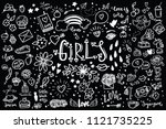set of pop art fashion patches  ... | Shutterstock .eps vector #1121735225