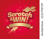 scratch and win letters.... | Shutterstock .eps vector #1121750729