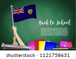 vector flag of turks and caicos ... | Shutterstock .eps vector #1121758631
