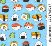hand drawn various kawaii sushi.... | Shutterstock .eps vector #1121765267