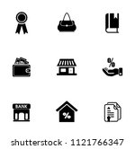 vector sale and shopping icons... | Shutterstock .eps vector #1121766347