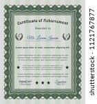 green certificate of... | Shutterstock .eps vector #1121767877