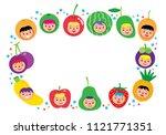fruit kid festival | Shutterstock .eps vector #1121771351