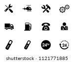 vector customer center and... | Shutterstock .eps vector #1121771885
