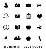 vector health care icons set.... | Shutterstock .eps vector #1121771951