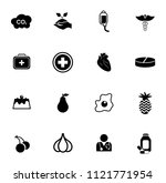 vector health care icons set.... | Shutterstock .eps vector #1121771954