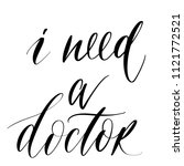 i need a doctor   black... | Shutterstock . vector #1121772521