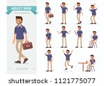 adult man different poses and... | Shutterstock . vector #1121775077