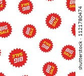 discount sticker icon seamless... | Shutterstock .eps vector #1121780474