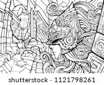 guardian of the underwater... | Shutterstock . vector #1121798261