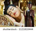 phnom penh  cambodia   december ... | Shutterstock . vector #1121810444
