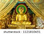 phnom penh  cambodia   december ... | Shutterstock . vector #1121810651