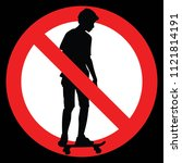 forbidden extreme sport game ... | Shutterstock .eps vector #1121814191